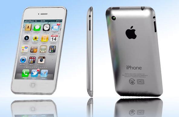 ◄ Sean's Phone ► Iphone5boceto